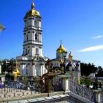 паломнические поездки из Днепропетровска